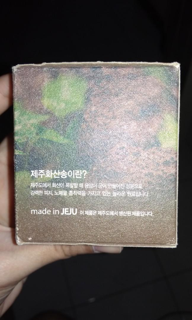 INNISFREE Jeju Volcanic Pore Clay Mask (Original) 100ML