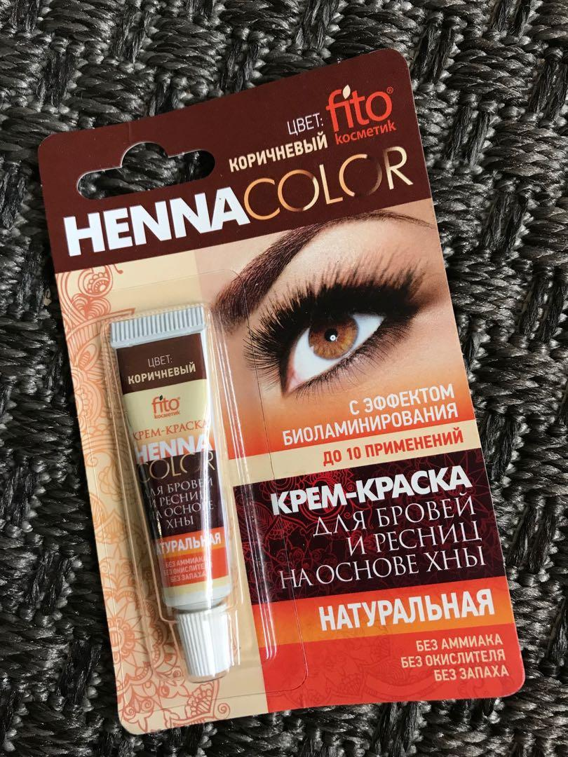 Long lasting eyebrow tint/ henna eyebrow dye kit on Carousell