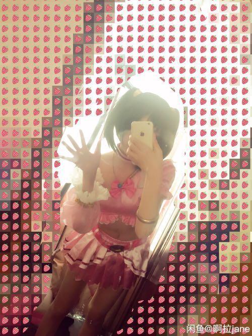 Love Live Yazawa Nico Kotori Minami Cosplay music start