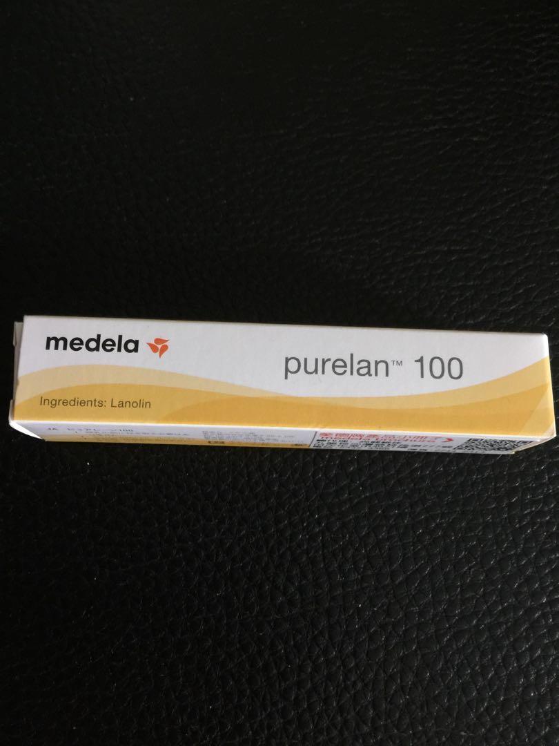 Medela 美德牌純羊脂膏 7g (包平郵)