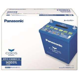 Panasonic 汽車藍電池
