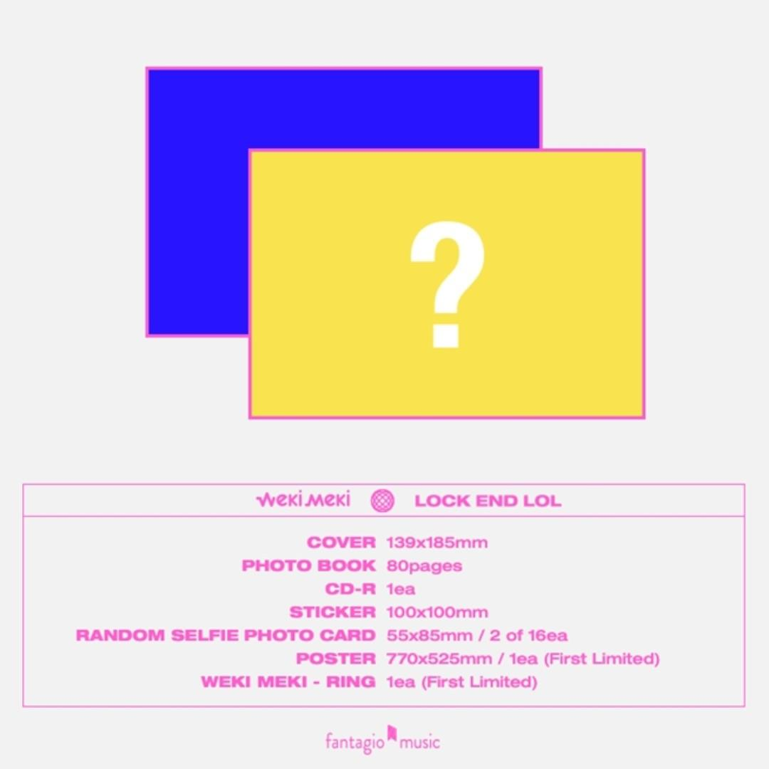 [PREORDER] 위키미키 (WEKI MEKI) - LOCK END LOL / 2ND SINGLE ALBUM