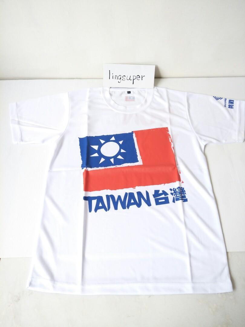 國旗衣shaper man運動品牌台灣國旗衣海外路跑衣 國旗運動服台灣地標台灣紀念品