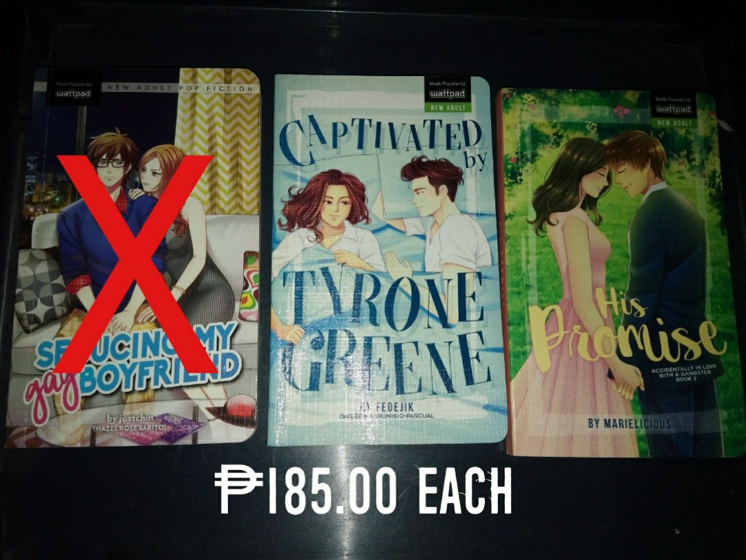 Wattpad Books for Php 185 each! (Captivated by Tyrone Greene, His Promise)