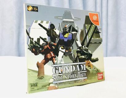 Dreamcast DC game Gundam Side Story 0079 非賣品