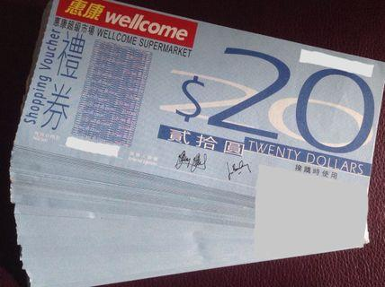 惠康現金券$20 (只交換萬寧Aeon,其他券免問)