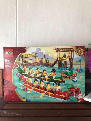 Lego Dragon Boat Race 80103 - Chinese Festival Special Edition