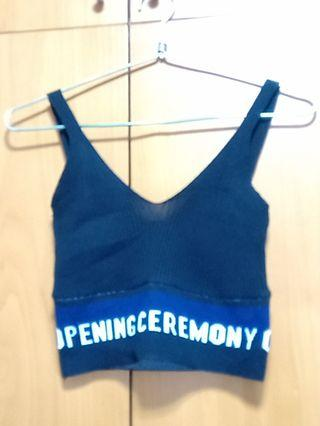 (BNIP)V neck opening ceremony Crop Top