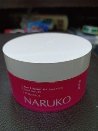 Naruko sleeping mask