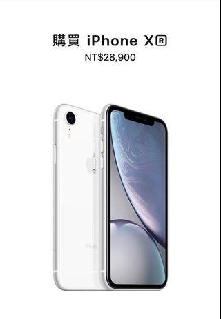 🚚 IPhone XR 128G