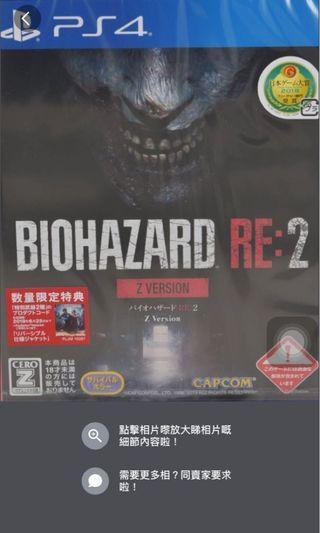 徴求 生化危機 biohazard resident evil 日版 z version 血血腥版
