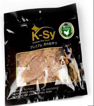 🚚 K-Sy premium dog snack beef/ chicken