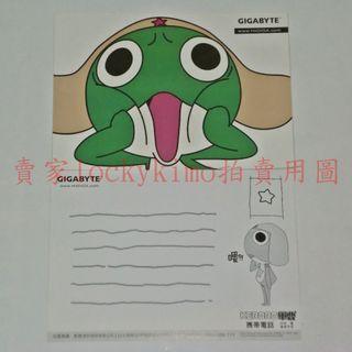 🚚 【KERORO軍曹 明信片 2張】吉崎觀音 青蛙 外星人 宇宙侵略 先鋒部隊 隊長 Keroro 軍曹