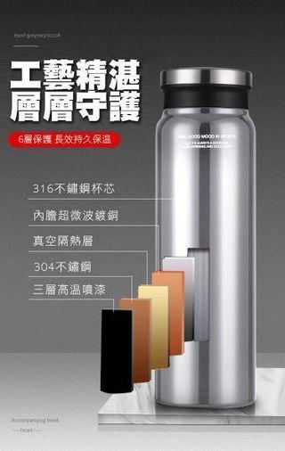 🚚 304不銹鋼 500ml大容量真空保溫瓶