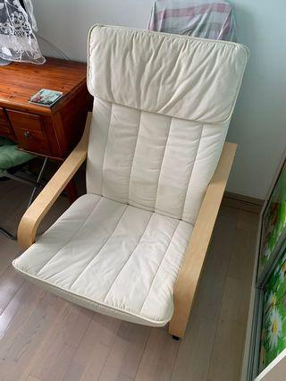 IKEA arms chair /宜家搖椅
