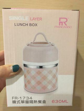 🚚 韓式單層隔熱餐盒630ml
