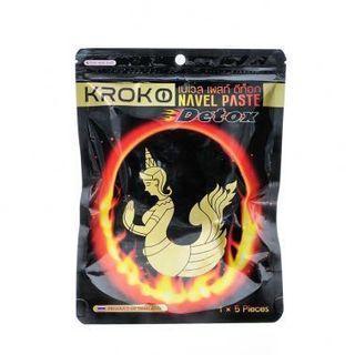 KROKO美人魚肚臍貼 每包均有防偽標籤