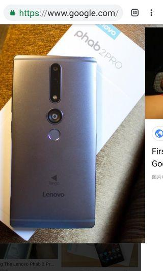 Brand New Lenovo Phab 2 Pro Tango with free casing worth $20 for sale!