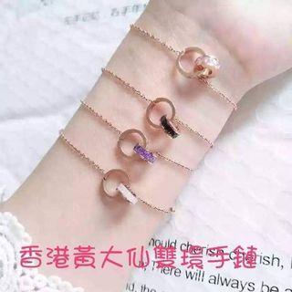 🚚 [預購]香港黃大仙轉運催財滿鑽手鏈/項鏈