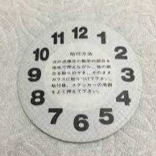 Sticker inspection japan rare JDM road tax l7 gino mira l9 move avy