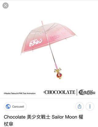 chocoolate 美少女 sailormoon 雨傘