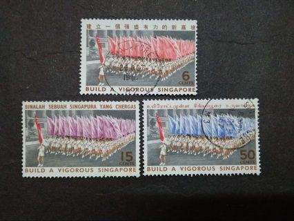 Singapore 1960 Build A Vigorous Singapore Complete Set - 3v Used Stamps #4
