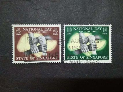 Singapore 1961 National Day Complete Set - 2v Used Stamps #5