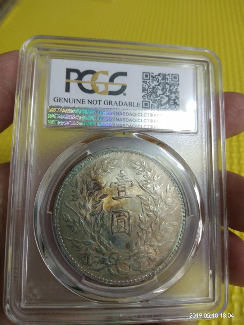🌟評级幣(10)🌟 中國 3年大頭 銀幣 PCGS 金盾 Scratch UNC Details 黄金包浆 唯一某處破損(見圖)