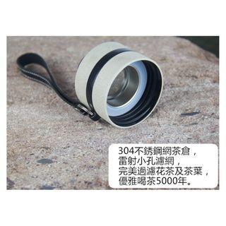 【小牛屋精品】茶水分離瓶 ☀無味☀ 350ml隨身水杯 / /雙層/耐熱/茶水分離