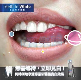 歐美熱貨Teeth In White✨