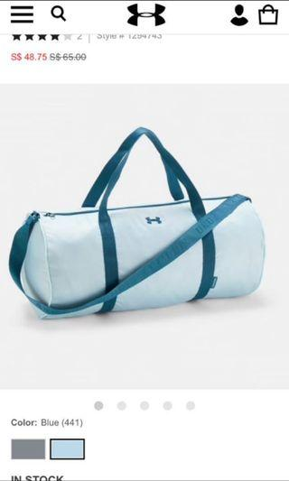 Under armour duffle blue