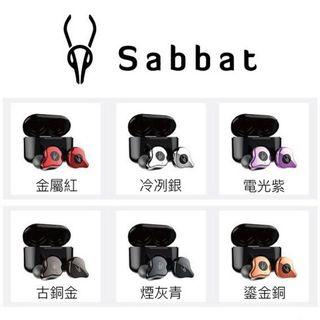 [現貨6色]Sabbat E12 真無線藍牙耳機 [順豐包郵]