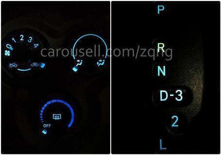 FLASHDEAL! Toyota Vios AC Gear Panel LED Change