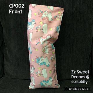 CP002 ~ Unicorn Baby's Beansprout Husk / Buckwheat Hull Pillow
