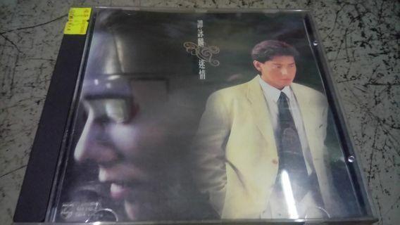 譚詠麟 迷情 CD