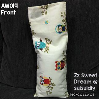 AW019 ~ Baby's Beansprout Husk / Buckwheat Hull Pillow