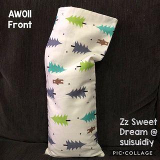 AW011 ~ Baby's Beansprout Husk / Buckwheat Husk Pillow