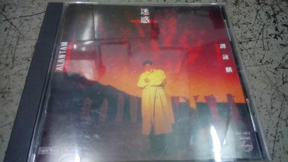 譚詠麟 迷惑 CD 韓版