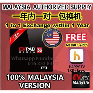 EVPAD 3S 6K SMART TV BOX 2G&8G Msia Version + (free Happy Tv 180days)