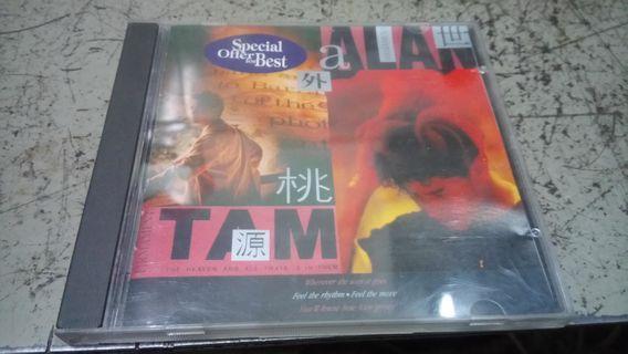 譚詠麟 世外桃源 CD