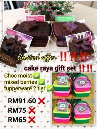 🔥Tupperware 2 tier + Cake Raya🔥