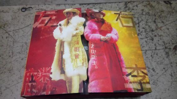 左麟右李 2003 演唱會 3CD+1VCD
