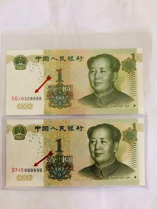 1999 RMB 1 Yuan two pcs with Fancy numbers -8888 & 999999 !