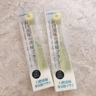 全新# 日本Oral Care口腔清潔多用途刷