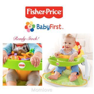 Ready Stock! Brand New Fisher Price Sit-Me-Up Floor Seat with Tray For Baby's Snacking and Playing (Up to 11.3kg) *USA Imported* (Baby Shower Full Moon Present)