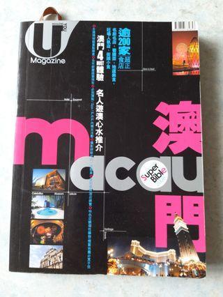 free 免費送出 澳門旅遊書 Macau Travel Book