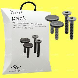 (全新)港行有保 - 美國 Peak Design Bolt Pack 相機快拆系統專用螺栓 黑色 Black