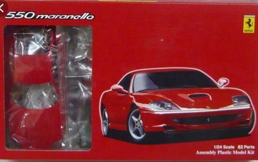 Fujimi1/24 Ferrari 550