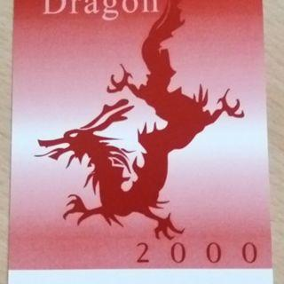 A HSBC TransitLink FareCard Commemorating The Year Of Dragon 2000