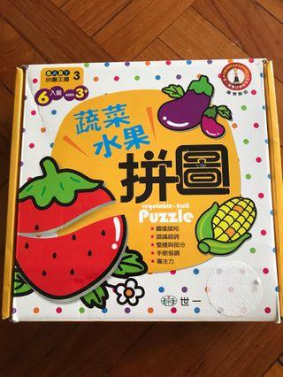 Vegetables fruits toddler puzzle 蔬菜水果兒童拼圖